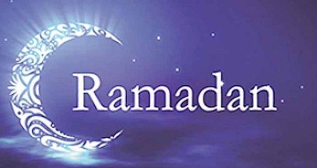 Ramadan begins tomorrow - Mohammadi News Agency