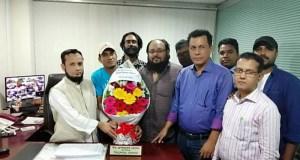 Meena Media