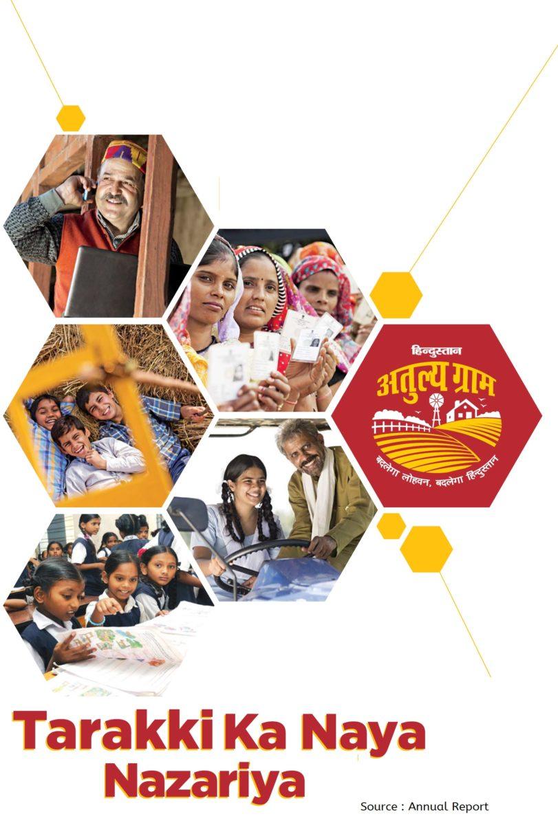 Hindustan-Media-Ventures-Demerger-Indian-Education-Services