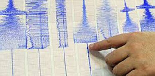55452eee-72bc-484e-937b-17705c338451-zemljotres-preview