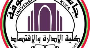 مواعيد اجراء المناقشات لطلبة الدراسات العليا خلال شهر نيسان