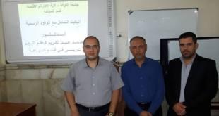 مشاركة الدكتور أحمد النجم التدريسي في كلية الإدارة والاقتصاد في الدورة التدريبية التي أقامتها العتبة العلوية المقدسة