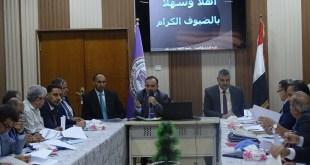 الإدارة والاقتصاد تحتضن اجتماع عمداء كليات الادارة والاقتصاد في الجامعات العراقية