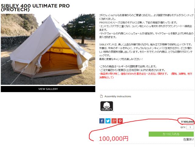 日本サイト
