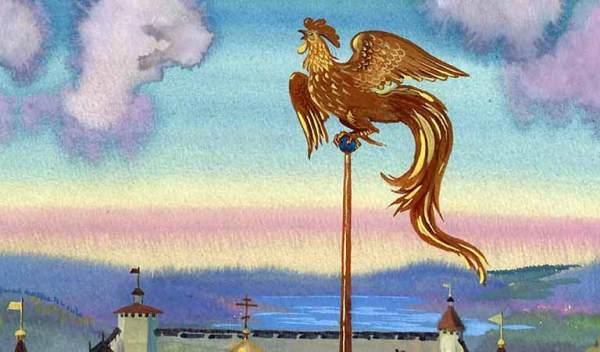 Сказка о золотом петушке - А.С. Пушкин - Читать онлайн