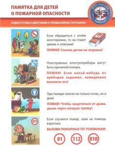 pamyatkisosh1-4-