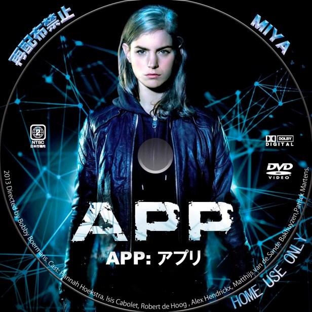 APP アプリ
