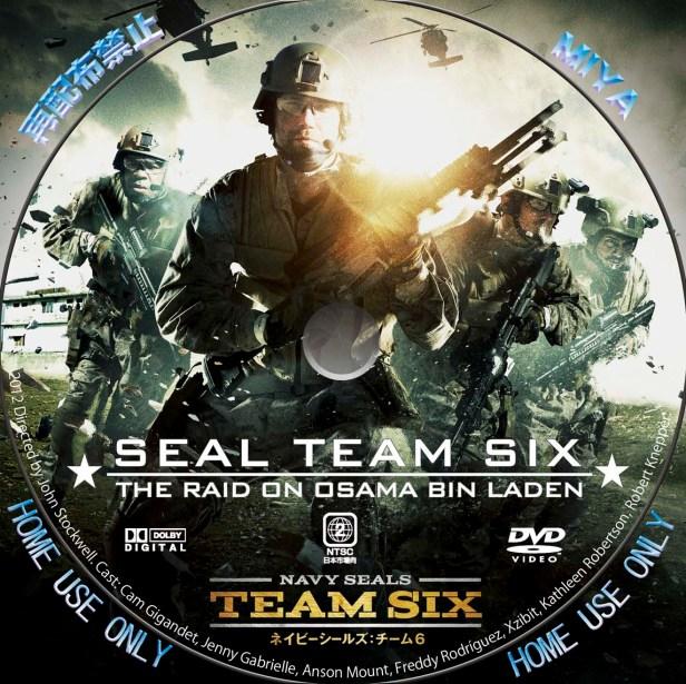 ネイビーシールズ:チーム6 DVDラベル