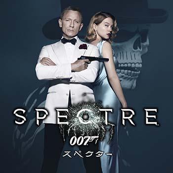 007 スペクター_00