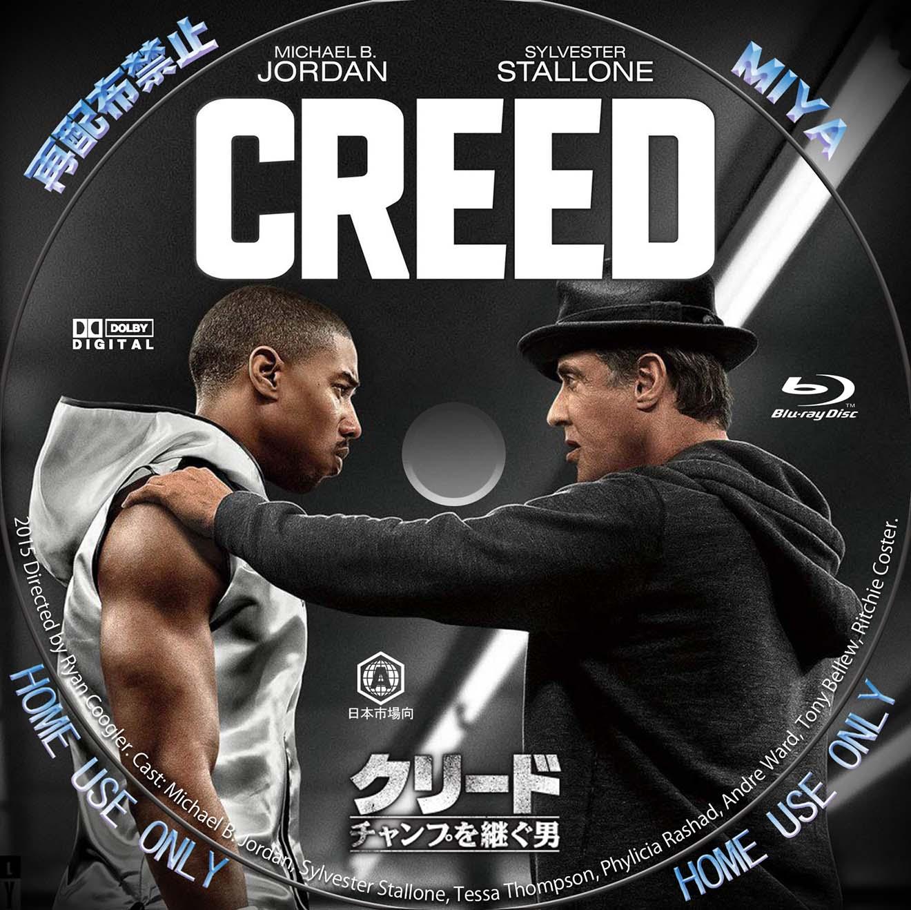 Creed_BD