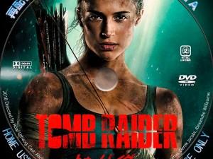 トゥームレイダー ファースト・ミッション DVD/BDレーベル