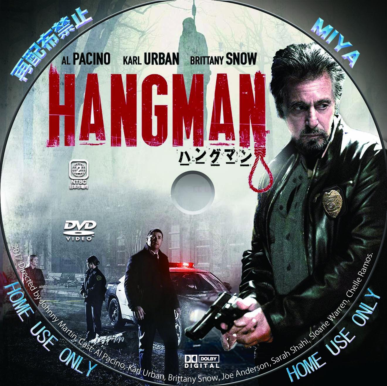 ハングマン DVD/BDレーベル