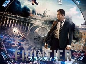 フロンティア DVD/BDレーベル