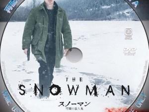 スノーマン 雪闇の殺人鬼 DVDラベル