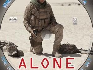 ALONE アローン DVDラベル