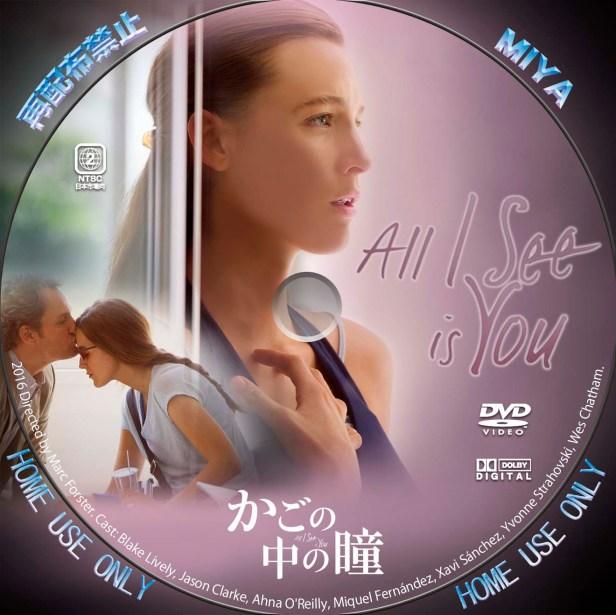 かごの中の瞳 DVDラベル