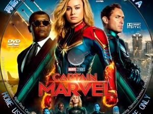 キャプテン・マーベル DVDラベル
