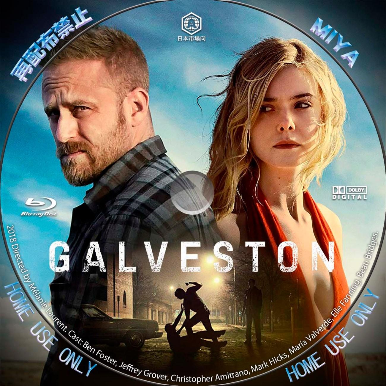 ガルヴェストン Blu-rayラベル