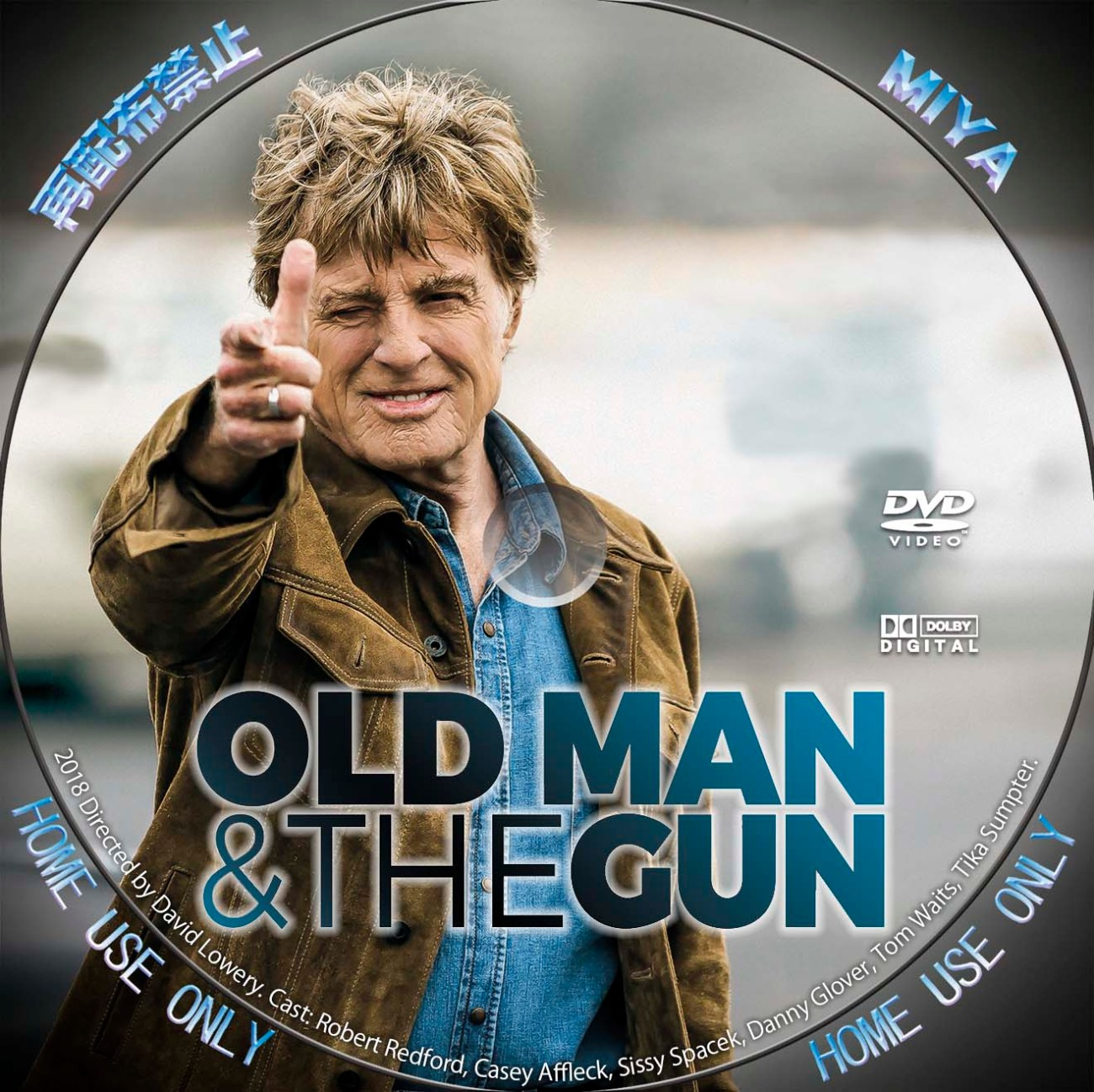 The Old Man & the Gun Dvd Label