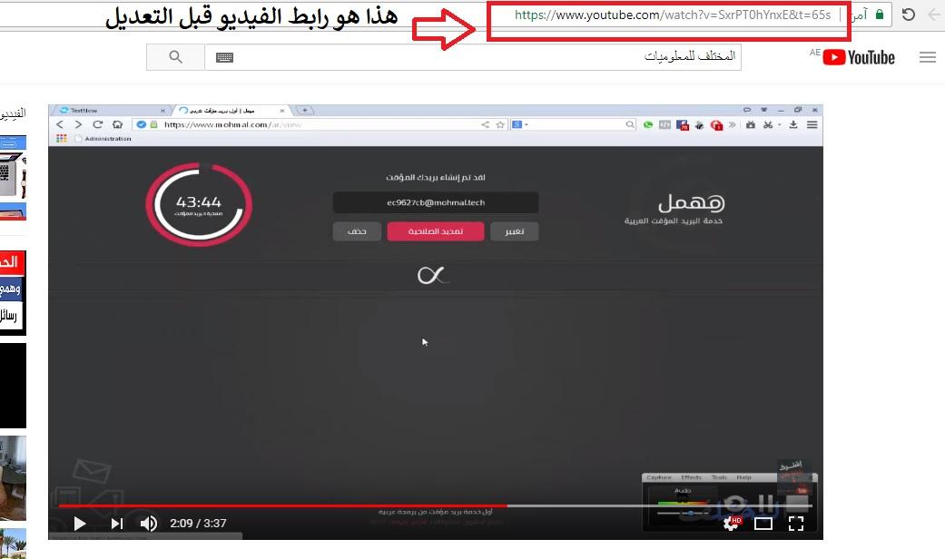 تحميل من اليوتيوب بدون برامج