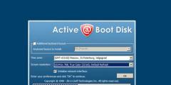 تحميل اسطوانة الصيانة للمحترفين Active Boot Disk