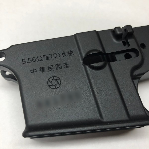 T91 Taiwan1