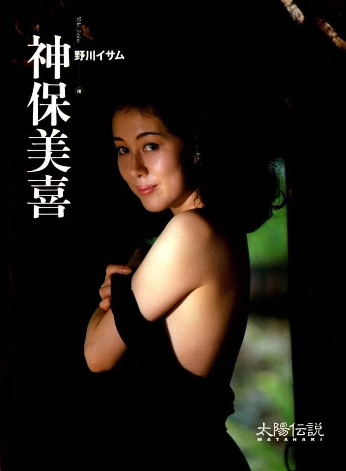 BIG4 Vol.06 1995.07 [野村誠一 清水清太郎 渡辺達生 小沢忠恭]