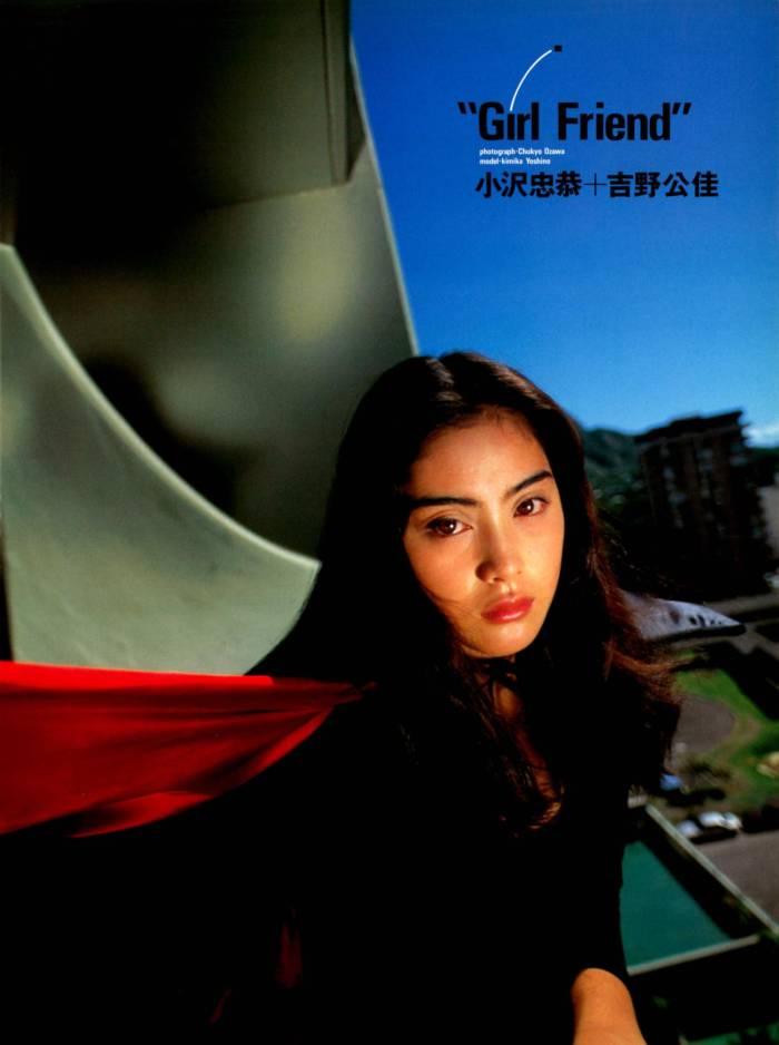 BIG4 Vol.09 1996.01 [野村誠一 清水清太郎 渡辺達生 小沢忠恭]