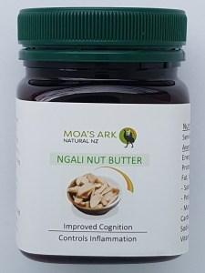 Ngali Nut Butter 200 gram