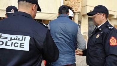 مديرية الحموشي توقف مفتش شرطة بسبب الرشوة 4