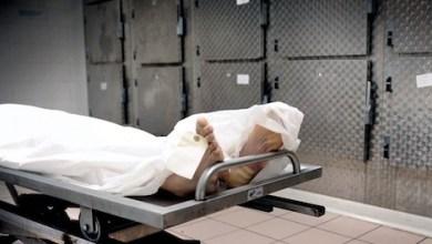 تطوان .. وفاة شخص كان موضوعا تحت الحراسة الطبية على خلفية قضايا مخدرات 3