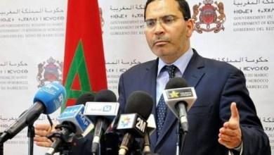 المغرب ينفي بشكل رسمي خبر زيارة نتانياهو للمغرب 2