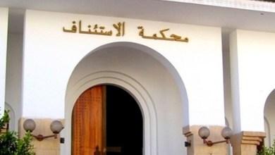 الحسيمة..16 سنة سجنا نافذا في حق عصابة السطو على منازل الجالية المغربية بأروبا 6