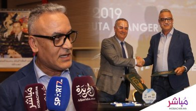 اتحاد طنجة يوقع اتفاقية شراكة مع فريق ليغانيس الإسباني 3