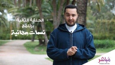 """- الحلقة الثانية - من برنامج نسمات رمضانية من تقديم الداعية عبد البر حمزة وموضوع """"التوبة"""" 7"""