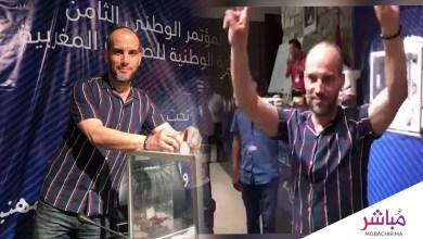 بالفيديو..لحظات انتخاب كوبريت نائبا لرئيس النقابة الوطنية للصحافة المغربية 3