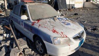 البحث عن مغاربة من بين ضحايا القصف على مركز للمهاجرين بليبيا 2