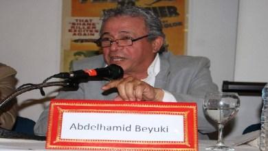 عبد الحميد البجوقي يكتب:20 سنة من العلاقات المغربية الإسبانية 2