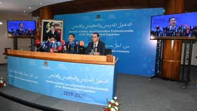 سعيد أمزازي: سنعيد الثقة للتعليم وثلث ساكنة المغرب يتواجدون في المؤسسات التعليمية 6