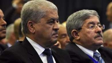 الجزائر..إدانة رئيسا الحكومة السابقين بـ27 سنة سجنا نافذة 8