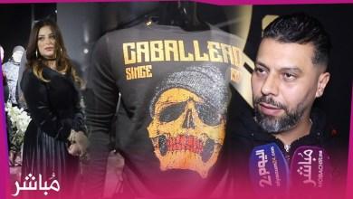 مسلم يفتتح أول متجر لماركة Caballero 41