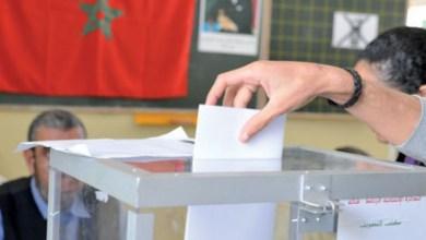 وزارة الداخلية تعلن عن فتح باب التسجيل في اللوائح الإنتخابية 3