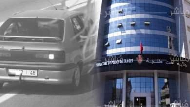 حصري..الأمن يلقي القبض على زعيم شبكة سرقة السيارات بطنجة 3