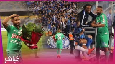 لاعب الرجاء البيضاوي العرجون يقدم باقة ورد لجمهور إتحاد طنجة كعربون محبة وإحترام 3