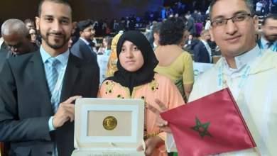 ثانوية مغربية تتوج بجائزة الشيخ زايد للإستدامة 4