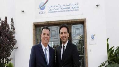 الثنائي المرشح لرئاسة الاتحاد العام لمقاولات المغرب يحلّ بطنجة 6