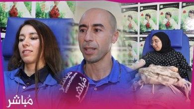 جمعية الرحالة لهواة المشي بطنجة تنظم حملة للتبرع بالدم 1