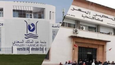 """إبتدائية طنجة تدين الموظف مفجر """"فضيحة""""عبد المالك السعدي بسنة سجنا 5"""