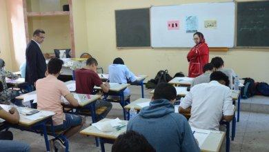 وزارة التربية الوطنية تكشف حقيقة الإعلان عن نجاح جميع التلاميذ 4