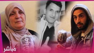 أسرة حمزة تشكك في رواية انتحاره وتدعو السلطات إلى فتح تحقيق لكشف أسباب الحادثة 4